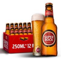 SUPER BOCK 超级波克 葡萄牙经典进口啤酒整箱 250ml*12瓶
