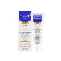 妙思乐(Mustela)宝宝护脸霜 婴儿滋养护脸霜 40ml 任何肤质