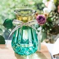 乐之沭 渐变玻璃花瓶 7.5*15cm
