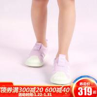 adidas 阿迪達斯 AQ0204 女嬰童三葉草經典鞋