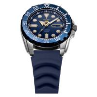 SEIKO 精工 SRP605J2 男士机械手表