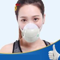 安爽利 KN95防尘口罩