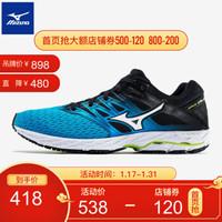 Mizuno美津浓 缓冲跑鞋运动鞋男 SHADOW 2 J1GC183051 宝石蓝/黑 39