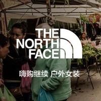 促销活动 : THE NORTH FACE 北面 新春买不停