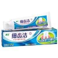 LION 狮王 细齿洁 专业牙龈护理牙膏 清凉薄荷 180g *2件