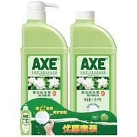 AXE/斧头牌洗洁精花茶护肤1.18kg*2植物茶除腥可洗果蔬家用实惠装 *2件