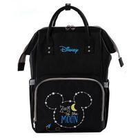 Disney 迪士尼 大容量双肩妈咪包 *3件