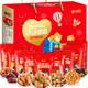 鲜品屋 坚果干果礼盒 每日坚果 休闲食品零食炒货大礼包1100g 39.9元