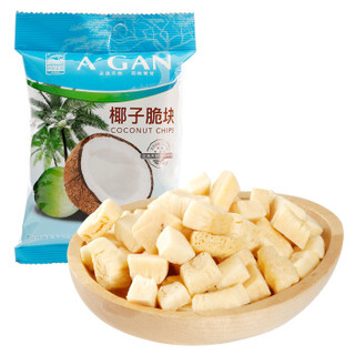 A'GAN 阿甘正馔 椰子脆块脆片休闲零食果干 32g袋 *38件