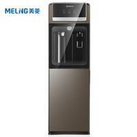 美菱 MeiLing MY-L108 立式双门温热型饮水机