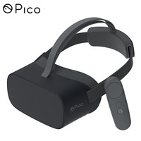 15日14点:Pico G2 4K版 小怪兽2VR一体机 4k超清屏 体感游戏 VR眼镜