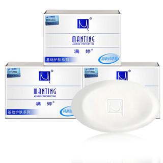 满婷(MANTING)清新洁净香皂100g*3 *3件