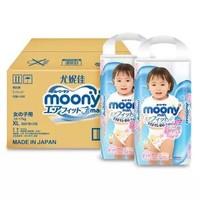 moony 尤妮佳 女婴用拉拉裤 XL38片 2包装
