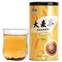 贡苑 茶叶 花草茶 原味烘培大麦茶620g/罐 *2件
