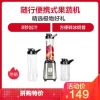 圈厨CD-BL01 便携式电动榨汁机家用料理全自动果蔬机