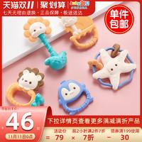 澳贝牙胶手摇铃礼盒装 可水煮耐高温 婴儿玩具磨牙棒早教益智可咬 *2件