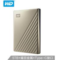 WD 西部数据 5TB  精英款Type-C移动硬盘 My Passport Ultra2.5英寸 金色