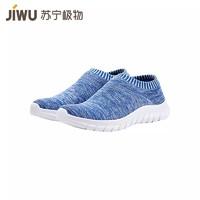 苏宁极物 JWS002 男士超轻防滑透气健步鞋