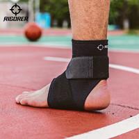 准者护踝男 扭伤防护 篮球足球羽毛球护脚腕脚踝韧带扭伤运动护具
