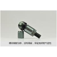 上海卡适堡 保隆原厂品质铝合金气门嘴BLV499