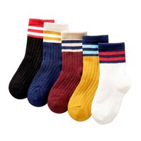 丹拉迪 儿童纯棉袜子 5双装