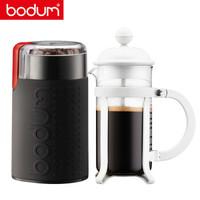 BODUM 波顿法压壶 咖啡壶套装 手冲咖啡壶便携家用送礼2件套组合 磨豆机黑 1903白