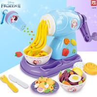 迪士尼冰雪奇缘彩泥橡皮泥套装轻粘土3d模具工具儿童玩具冰淇淋机小女孩