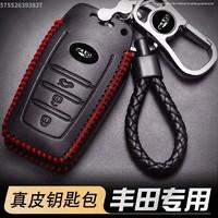 专用09 10 11 12 2013款丰田RAV4威驰卡罗拉锁匙包套壳钥匙包真皮
