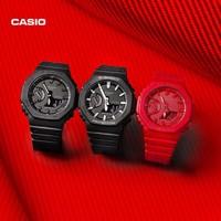 casio 旗舰店 GA-2100全新设计 运动男士手表