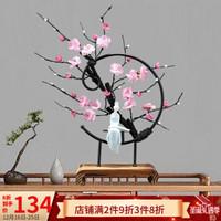 Hoatai Ceramic 新中式禅意摆件家居软装工艺品中国风装饰品 铁艺粉梅 *3件