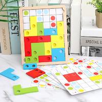 几何逻辑思维拼图 配30道答题卡