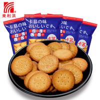 诺梵 日本小圆饼干 100g *3件