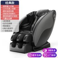 本博 家用新款电动按摩椅