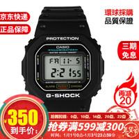 卡西欧(CASIO)手表 G-SHOCK系列数字显示多功能运动方块方形手表男石英男表 DW-5600E-1V