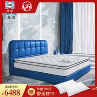 美国丝涟(Sealy)乳胶床垫 双人床垫 美姿感应 弹簧床垫 软硬适中   新臻情舒享版 延迟发货拍