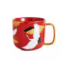 共禾京品 恭王府联名中国风陶瓷马克杯