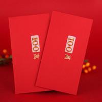 馨沐鱼 万元红包千元百元创意红包