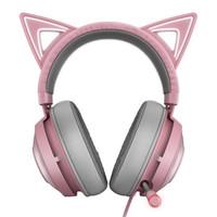 雷蛇(RAZER)北海巨妖2019竞技版头戴式游戏耳机电脑手机可爱女生 萌猫版-粉晶(耳罩耳朵自发光)
