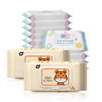 植护湿巾婴儿专用湿纸巾大包家庭实惠装特价宝宝手口小包便携随身