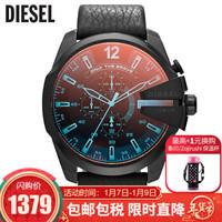 DIESEL Mega Chief DZ4323 男士时装腕表