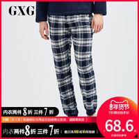 GXG 内衣 173UJJ505-87146 春秋冬 男士睡裤 *3件