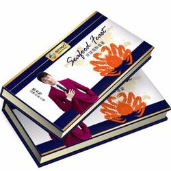 星农联合 3888型海鲜礼盒礼券 精选16种
