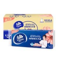 维达(Vinda) 无芯卷纸 超韧4层78g卫生纸*30卷 整箱销售 母婴可用 *3件