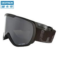 迪卡侬滑雪镜防雾防紫外线可戴近视眼镜装备成人护目镜 WEDZE2