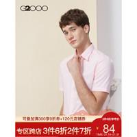 G2000商务斜纹棉质衬衫男短袖 尖领修身上班男士衬衣73145619 粉色/23 02/165 *3件