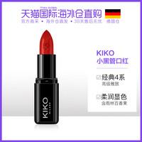 德国直邮 KIKO 小黑管4系口红唇膏 3g