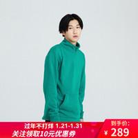 Vans范斯 男子套头卫衣 绿色运动休闲加绒官方 绿色VN0A3W3DUUX XL *4件