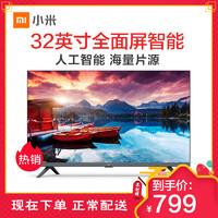 小米全面屏电视 32英寸 高清 人工智能 网络液晶平板电视机L32M5-EC