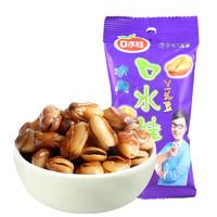 口水娃香脆兰花豆蚕豆30g 五香味 休闲零食小吃 *2件