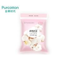 Purcotton 全棉时代 卫生巾 5片(日用4片+夜用1片) *52件